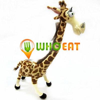 Whoeat madagascar giraffe melman - Girafe madagascar ...